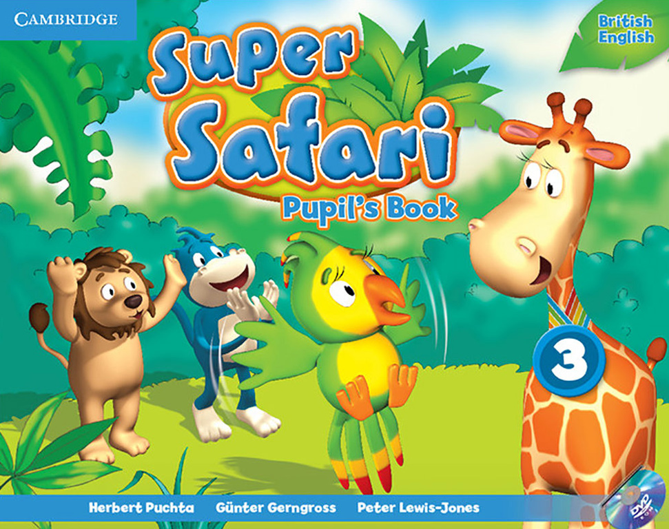 Super Safari 3 Pupil's Book + Activity Book + книга для чтения Big Book