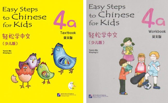 MOVER / Easy Steps to Chinese for kids 4a (учебник + рабочая тетрадь)